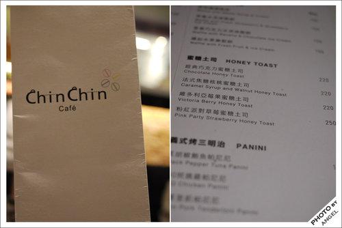 chin chin的menu