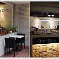 chin chin cafe擺設