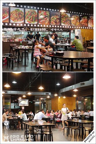 餐廳內空間非常寬敞