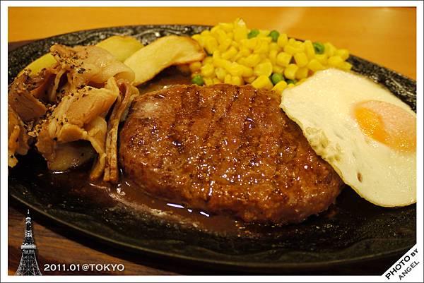 牛丼+漢堡排