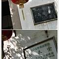 同里二堂景點:嘉蔭堂&崇本堂