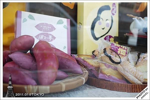 川越的特產-紫芋(是地瓜喔!)