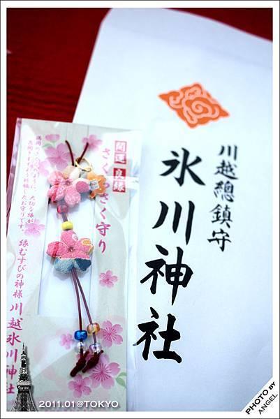 冰川神社的櫻花結緣御守好可愛!