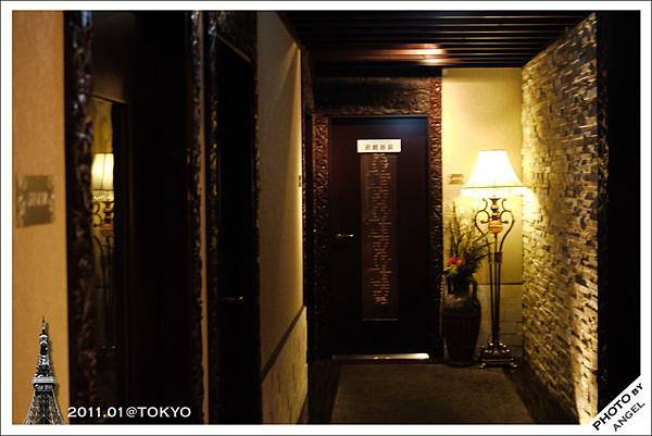 Pasela算是東京非常豪華的KTV...消費也比較高!