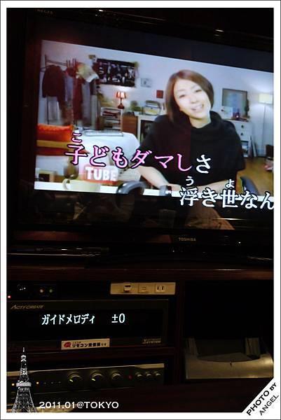我在日本唱KTVㄟ...超酷的啦!!!