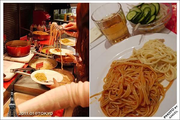 鹹食區:義大利麵、咖哩飯