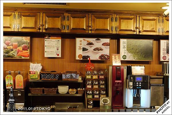 ¥270喝到飽的飲料吧在東京真的很划算!!!