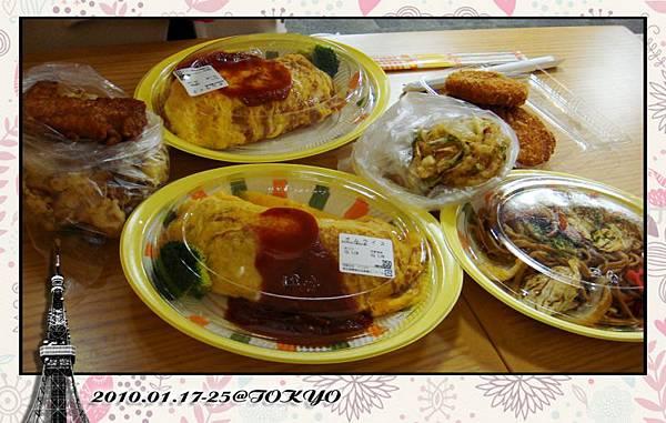 400日幣解決了中餐...有夠便宜!