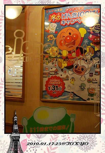 日本人很愛的家庭餐廳-Jonathan's