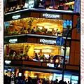 涉谷的歐舒丹Cafe才是妄想課長被騙的地方