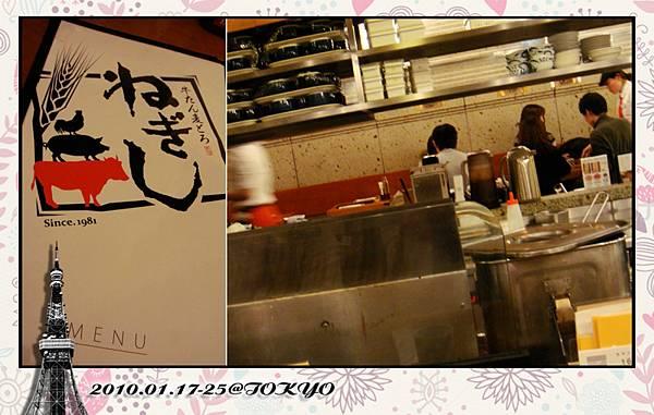 新宿地下街好吃的燒肉飯