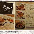 新宿咖哩名店-中村屋