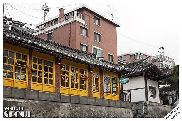 傳統的韓屋也能變身為coffee shop