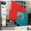 首爾觀光公社