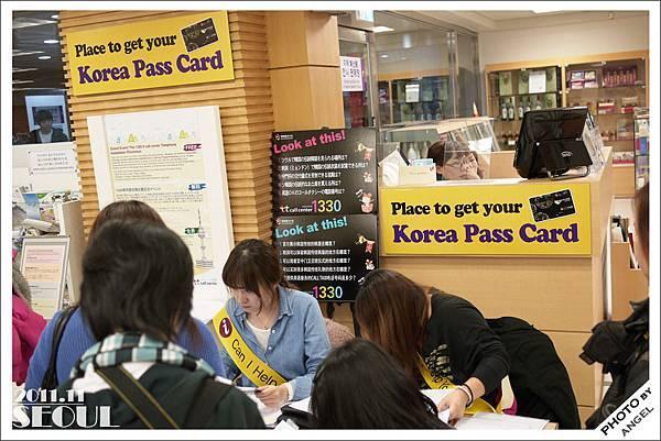 我們旅行的期間有贈送2萬韓幣KOREA PASS的活動...讚!!!
