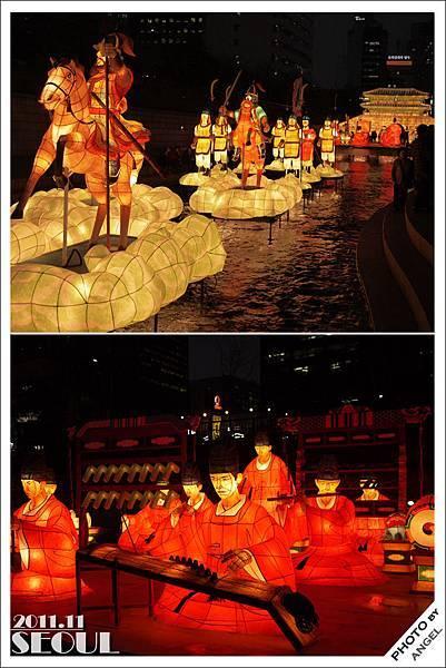 不知道是不是材質不同,韓國的花燈看起來好陰森啊~~~