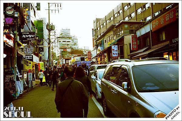 大學巡禮之三:弘大停車場路