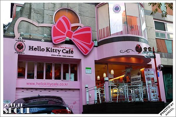 弘大的粉紅貓CAFE