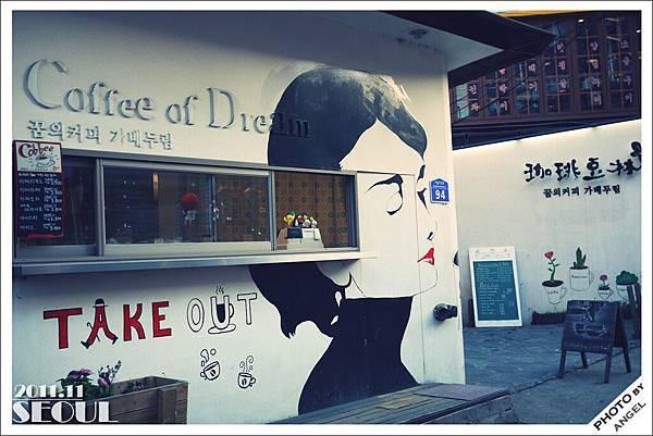 首爾的咖啡店真的都好有特色