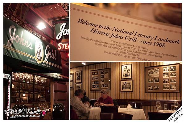 百年老店John's Grill.jpg