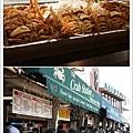 舊金山特產Dungeness Crab.jpg