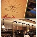 Alioto's是漁人碼頭最老的餐廳.jpg