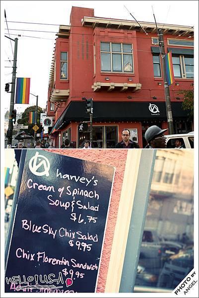 同志運動的地標店Harvey's.jpg