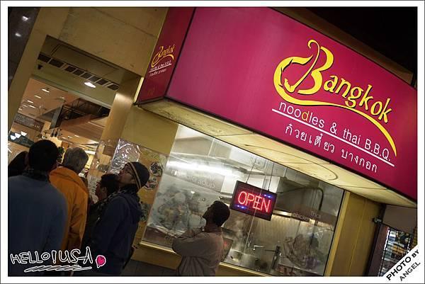 今晚改吃另一家泰國餐廳.jpg
