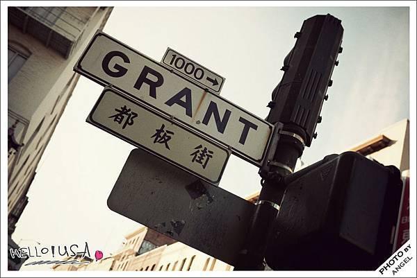 China Town的主要街道.jpg