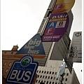 好複雜的公車站牌.jpg