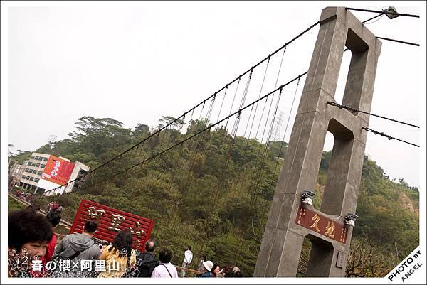 第一站:沒有天長的地久橋.jpg