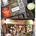 弘大附近新開業不久的Thanks Nature Cafe.jpg