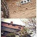 高級韓屋Guest House-樂古齋.jpg