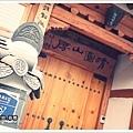 展示韓屋窗戶藝術的清圓山房.jpg