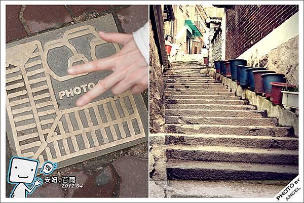 北村八景:三清洞石階路.jpg