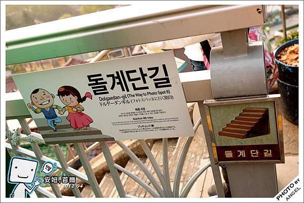 看到這個標誌就要準備下樓梯.jpg