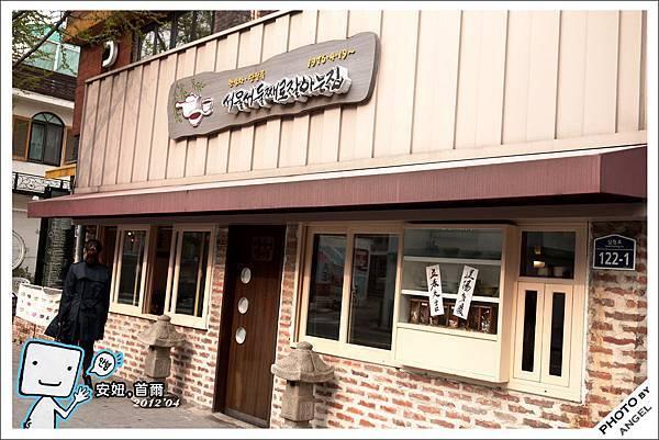 首爾第二紅豆粥.jpg