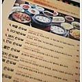 石磨豆腐鍋.jpg