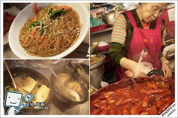 這天的晚餐又跑到廣藏市場解決