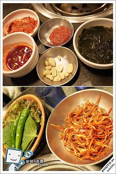 搭配的小菜和生菜