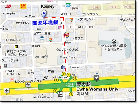 陶瓷年糕鍋map
