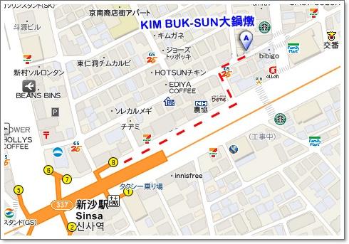 大鍋燉map