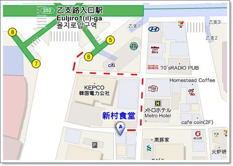 新村食堂map