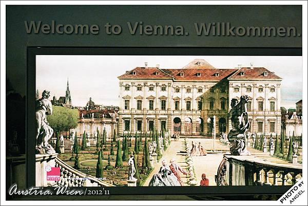 歡迎來到維也納~