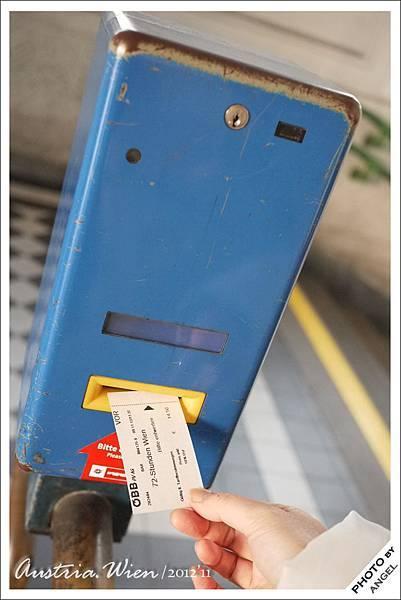 車票使用前記得打印上時間