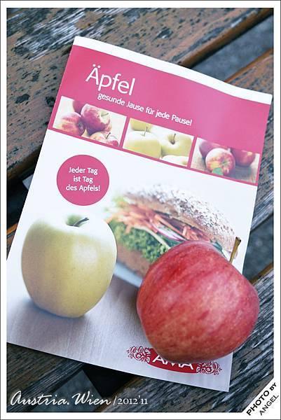 路上發的試吃蘋果