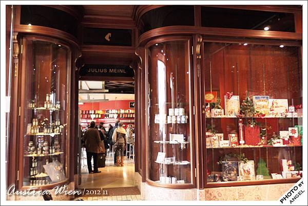 維也納第一家雜貨店julius meinl