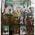 不能小看的世界第一座動物園