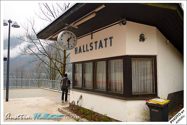 哈修塔特車站