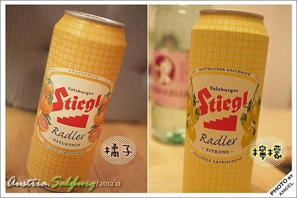 我好愛這個檸檬啤酒~(更正:左邊是葡萄柚口味)